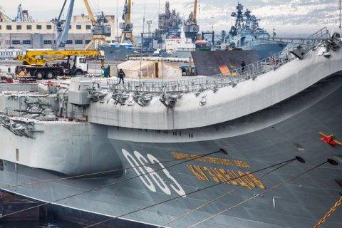 """У Мурманську затонув плавучий док, де ремонтували авіаносець """"Адмірал Кузнєцов"""""""
