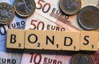 Україна вперше за 15 років випустила євробонди в євро
