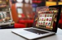 Комісія з грального бізнесу видала першу ліцензію на онлайн-казино