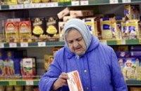 В Украине за 10 дней подорожали практически все продукты
