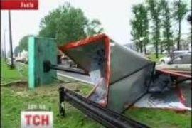 На Львов обрушился ураган