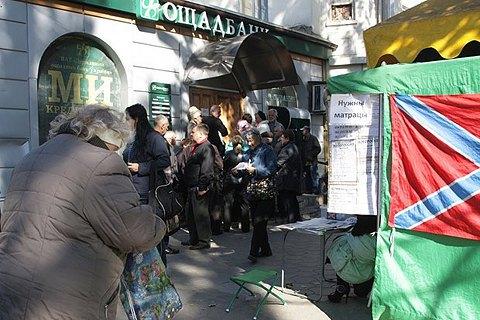 Ощадбанк инициировал иск к России на 15 млрд гривен