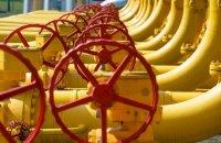 """Суд ЕС запретил """"Газпрому"""" расширенный доступ к газопроводу OPAL"""