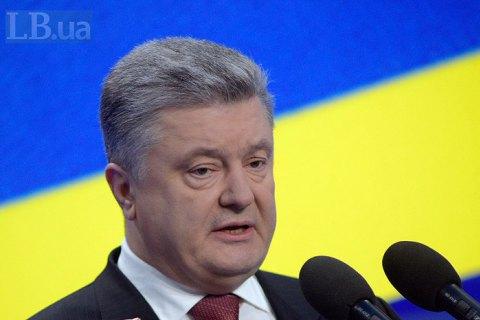 """Порошенко: """"Я не проиграл в своей жизни ни одной избирательной кампании"""""""
