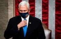 Віцепрезидент США відмовився усувати Трампа за допомогою 25-ї поправки