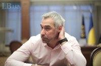 """Рябошапка: """"Следствие по делам Майдана не остановлено, идет инвентаризация"""""""