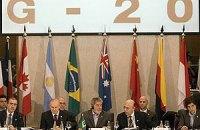 G20 потребует от Европы стратегию по выходу из финансового кризиса