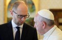 """Яценюк та Папа Римський """"сердечно поспілкувалися"""" у Ватикані"""