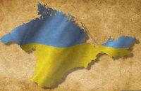 Крым в обмен на продовольствие