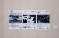 Український фестиваль фотографії Odessa//Batumi Photo Days збирає гроші на Спільнокошті