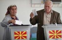 В Македонии проходит референдум о переименовании страны