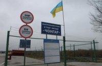 Украина изменила правила въезда иностранных журналистов в Крым на время военного положения