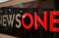 NewsOne оштрафували на 95 тис. грн за мову ворожнечі