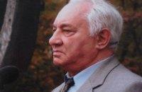 Зеленський присвоїв звання Героя України посмертно Іллі Левітасу