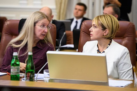 Гриневич назвала маніпулятивними заяви угорського міністра Сійярто за законом про освіту