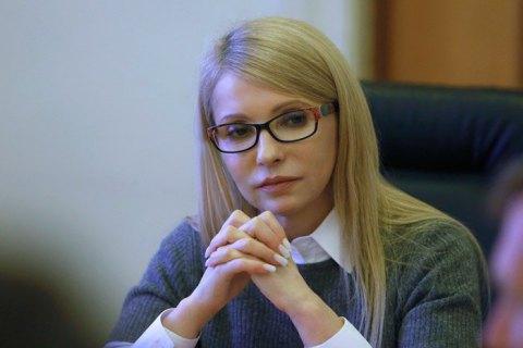 Тимошенко: Украина вплотную приблизилась к историческому решению