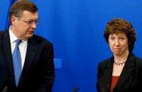 Украинская конституция между Сциллой и Харибдой