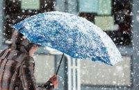 У більшості областей України сьогодні – сніг з дощем