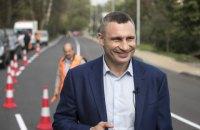 Кличко рассказал, как идут ремонты дорог в Киеве