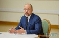 Кабмін заклав у бюджет на 2022 рік середню зарплату 15,3 тис. гривень і курс долара 28,6 грн