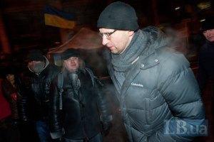 Яценюк хоче залучити до переговорів з владою західних експертів