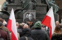 Останки президентской четы Качиньских эксгумируют 14 ноября