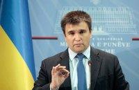 Клімкін: переносити з Мінська переговори щодо Донбасу немає сенсу