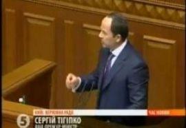 Сергей Тигипко: «Баллотироваться в президенты я не собираюсь»
