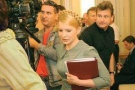 Тимошенко обнародует засекреченные властью материалы