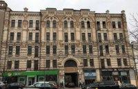 Сотрудника суда и бывшего прокурора обвинили в махинациях с недвижимостью в центре Киева