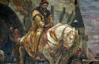 США повернуть Україні картину з Іваном Грозним, викрадену в 1941 році