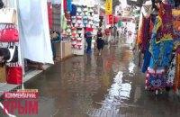 Симферополь затопило после сильного дождя