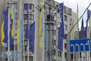 Эксперты обсудят будущее Украины после создания ЗСТ с ЕС