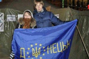 У Донецьку зникла журналістка та кілька активістів Євромайдану