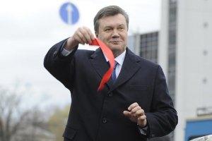 Янукович відкрив новий палац спорту в Луганську