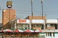 Суд признал незаконным McDonald's в Киеве на Троещине
