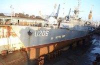 """Корвет """"Винница"""" поставили на ремонт в Одесском порту (обновлено)"""
