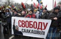 Сторонники Саакашвили вышли на многолюдный марш в Киеве (обновляется)