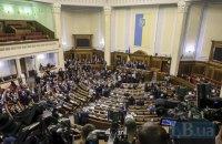Рада не змогла підвищити штрафи за невикористання ременів безпеки