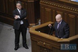 Турчинов будет координировать работу Кабмина
