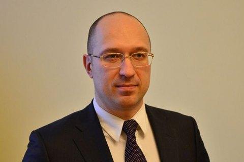Парламентський комітет рекомендував Раді призначити Шмигаля на посаду віцепрем'єра