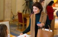 Венедиктова подаст в суд на журналистов за статью о влиянии ее мужа на ГБР