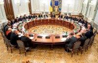 СНБО утвердил санкции против России