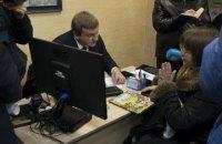 Мін'юст розширить функції центрів безоплатної правової допомоги