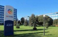 Ostchem заявил об угрозе закрытия химзаводов в Черкассах, Ровно, Северодонецке