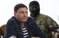 """Главе """"РИА Новости Украина"""" Вышинскому продлили арест"""