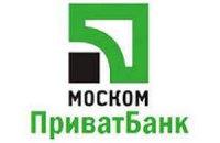 Россия ввела временную администрацию в банк Коломойского