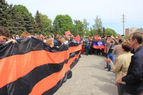 Митинг сепаратистов в Артемовске