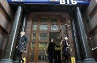 Минфин разместил долговые бумаги ради ВТБ