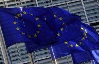 Общественные активисты подписали символическое Соглашение об ассоциации с ЕС